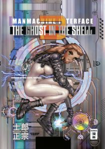 U_9381_1A_EMA_THE_GHOST_IN_THE_SHELL_2_MANMACHINE_INTERFACE_02.I